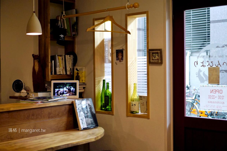 Wine Biyori。高松葡萄酒吧|像喝咖啡一樣品飲美酒日常