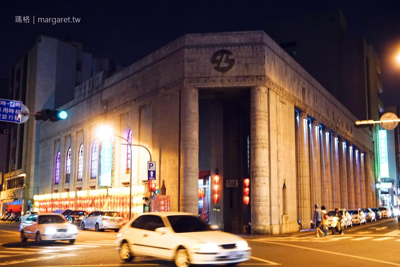 府城成功燈會2020。台南古蹟燈海|鄭成功祖廟。土地銀行。林百貨