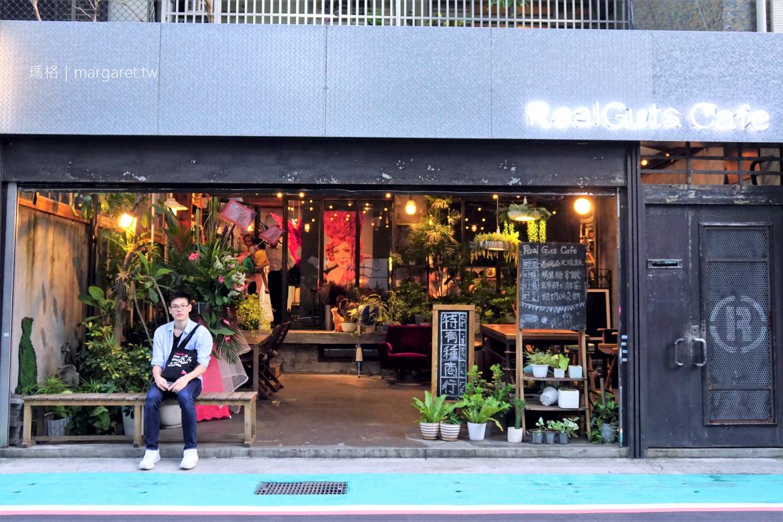 華山文創園區與周邊。咖啡美食20家。附美食地圖|附近飯店9間推薦 (2020.11.3更新)