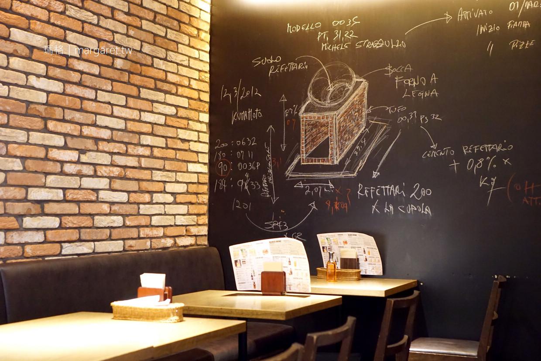 Salvatore Cuomo & Bar拿坡里披薩。熊本店 |日本知名義大利料理連鎖店