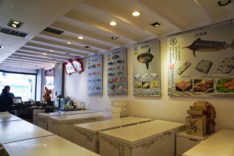 佳濱成功旗魚。台東美食|環境食材都優質的餐廳
