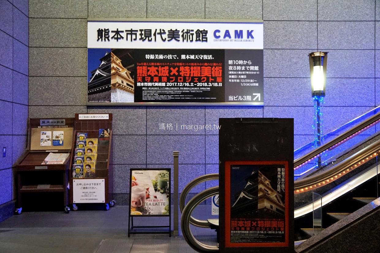 熊本日航飯店 Hotel Nikko Kumamoto|熊本市最佳住宿。地點與早餐太優了(二訪更新)