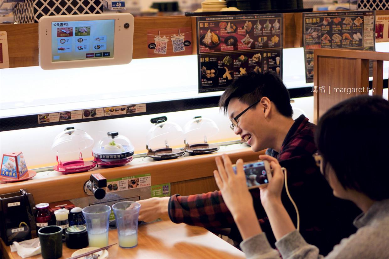 【藏壽司微風松高店】藏壽司2020新春祭。春節限定8款超值壽司|大推豪華三鮮、帝王級黑鮪魚|寶可夢扭蛋與金銀賞試手氣