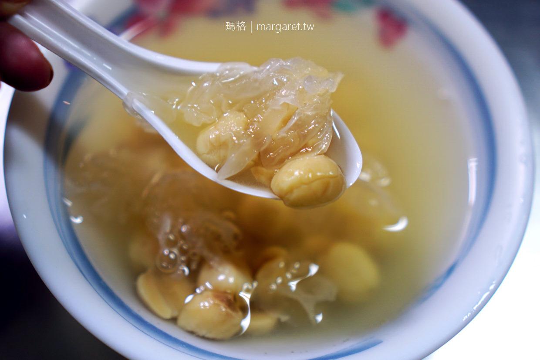阿斗伯冷凍芋。古早味甜品|中華路夜市周邊美食 (二訪更新)