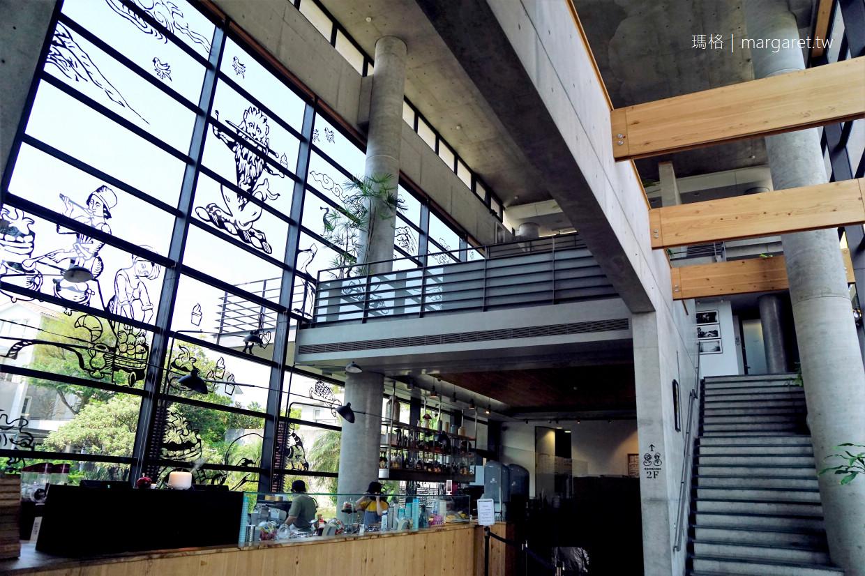 NINAO Gelato蜷尾家。台南安平義式冰淇淋|白鷺灣Art Space清水模建築