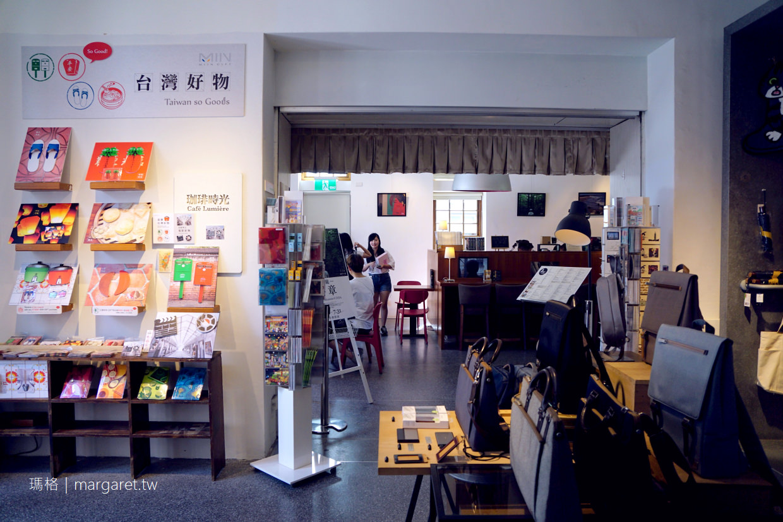 光點珈琲時光。華山文創園區|電影。老屋。綠茵窗景