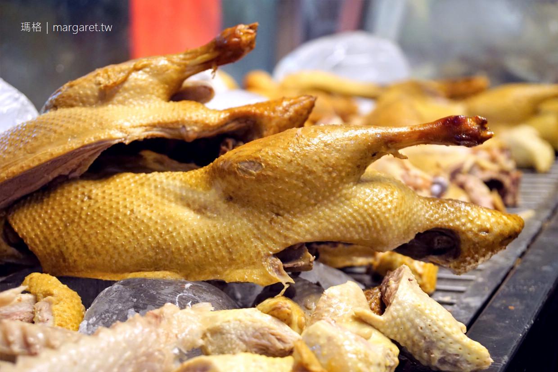 後驛鵝肉店。台北後火車站美食|美味煙燻鴨腿、鴨腸