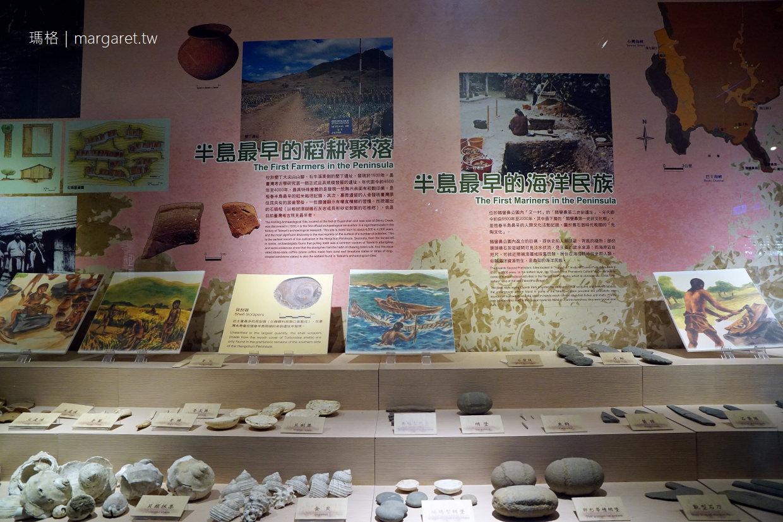 潭子灣。墾丁國家公園遊客中心|賞景平台小秘境