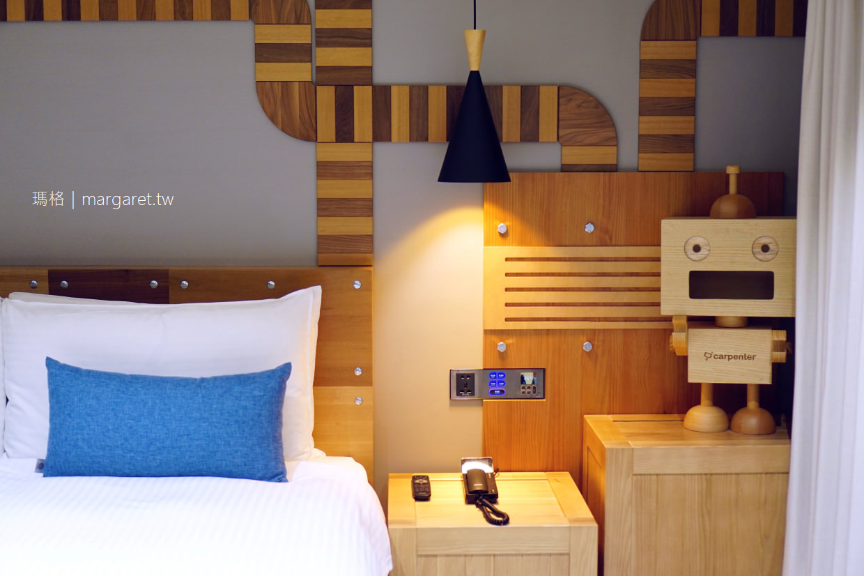 台灣設計旅店22家實住分享|Design Hotels in Taiwan (2018.07.21更新)