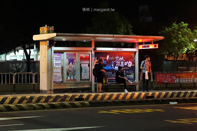 搭公車玩嘉義。1日遊行程提案|台灣好行光林我嘉線開跑。優惠套票上市開賣