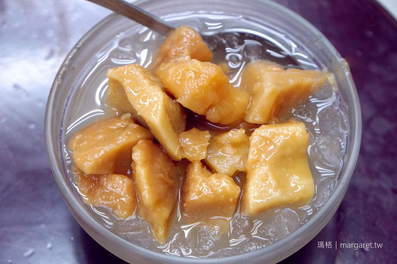 苦茶之家長安總店。懷念的蜜芋頭|台北後火車站美食