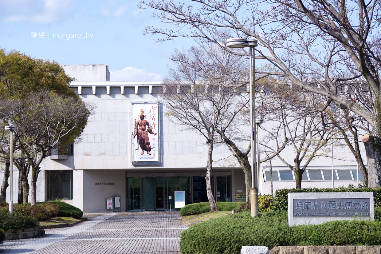 沿著護城河賞櫻。姬路單車逍遙遊|Shirotopia博覽會紀念公園(シロトピア記念公園)。兵庫縣立歷史博物館