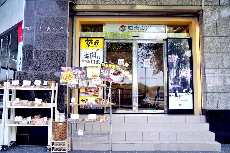 台南五星飯店美食銅板價。品香坊餐車街頭熱賣|秒殺爆漿麵包。快比臉大北海道鮮奶油泡芙