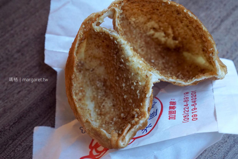 大陸妹共匪餅。鹹餅內包蔬菜荷包蛋|嘉義文化路小吃