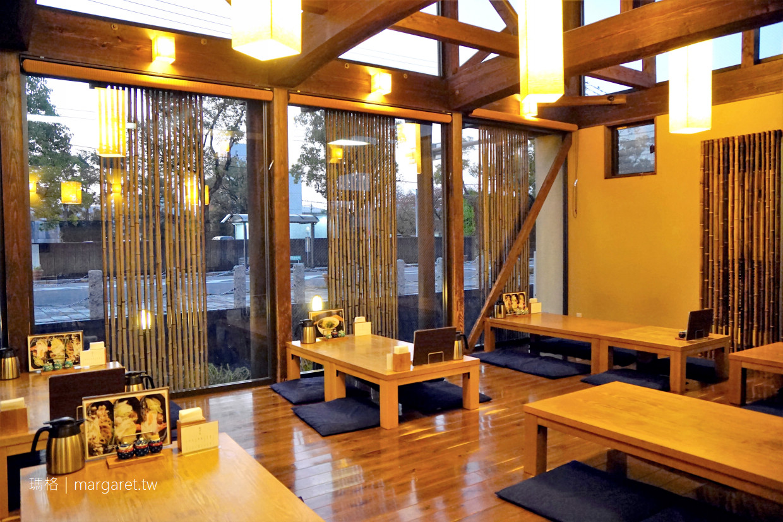 古川製麵いっせい麺処。有氣質的烏龍麵店|佐賀城公園周邊美食 @瑪格。圖寫生活