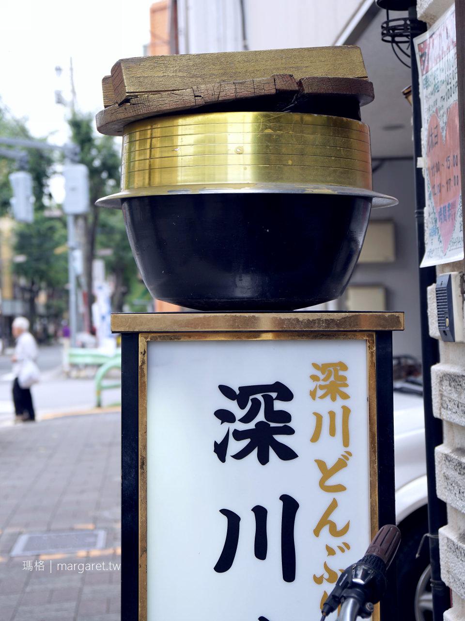 清澄白河。深川釜匠|東京最狂爆滿蛤仔飯 @瑪格。圖寫生活