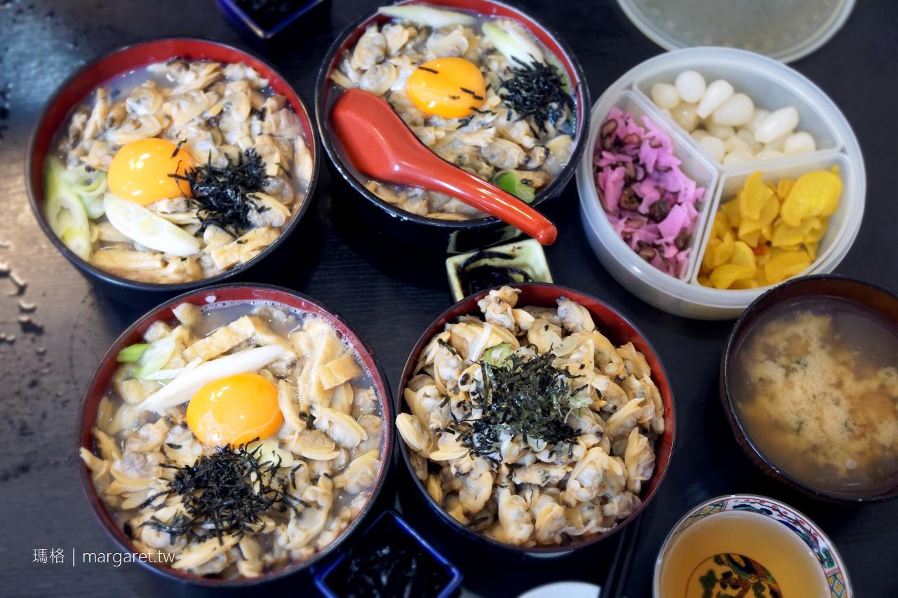 清澄白河。深川釜匠|東京最狂爆滿蛤仔飯