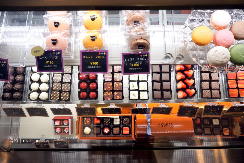 SWISS蛋糕。上通町|熊本第一個洋果子店