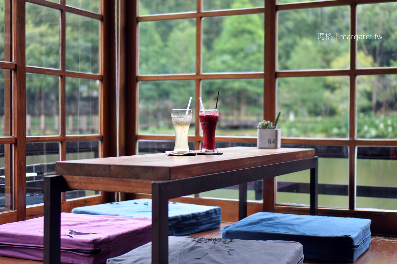 隱茶Steam。車埕貯木池畔|台灣茶。輕食。60年老屋 @瑪格。圖寫生活
