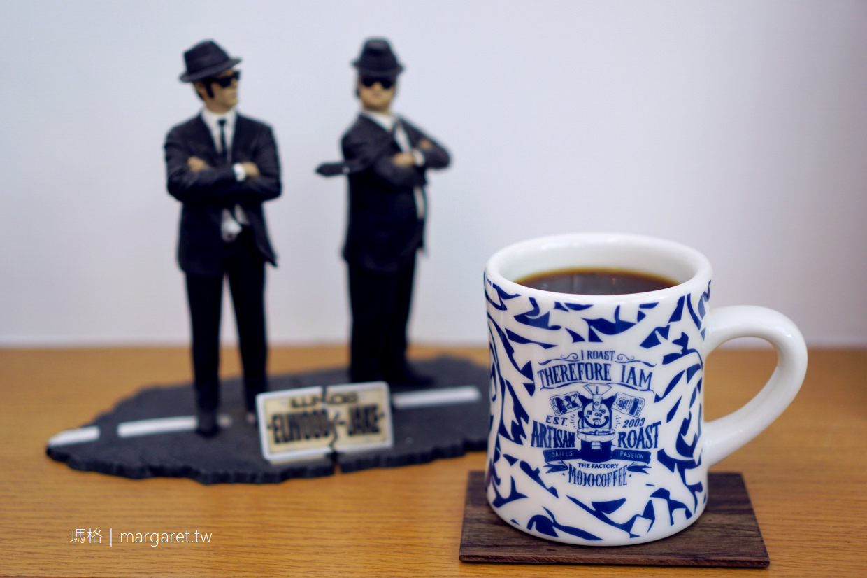 Retro Mojo Coffee。台中國美館周邊自烘咖啡|安靜的2樓閱讀區