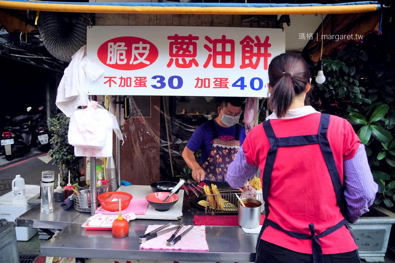 黃福龍脆皮蔥油餅。加辣加蛋是王道|台北後火車站人氣小吃