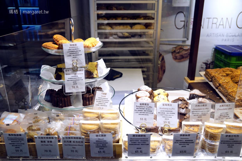 Gontran Cherrier 法式烘焙坊。巴黎超人氣可頌|桃園機場一航候機的秘密基地
