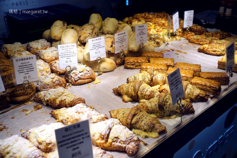 Gontran Cherrier 法式烘焙坊。巴黎超人氣可頌|桃園機場一航候機的秘密基地 @瑪格。圖寫生活