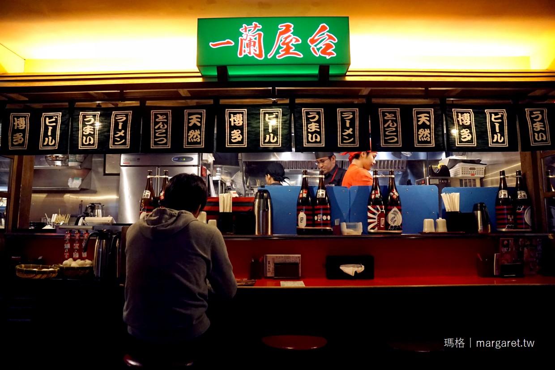 最好吃的一蘭拉麵在總本店|24小時營業、特色屋台用餐區 (2018.11.16更新)