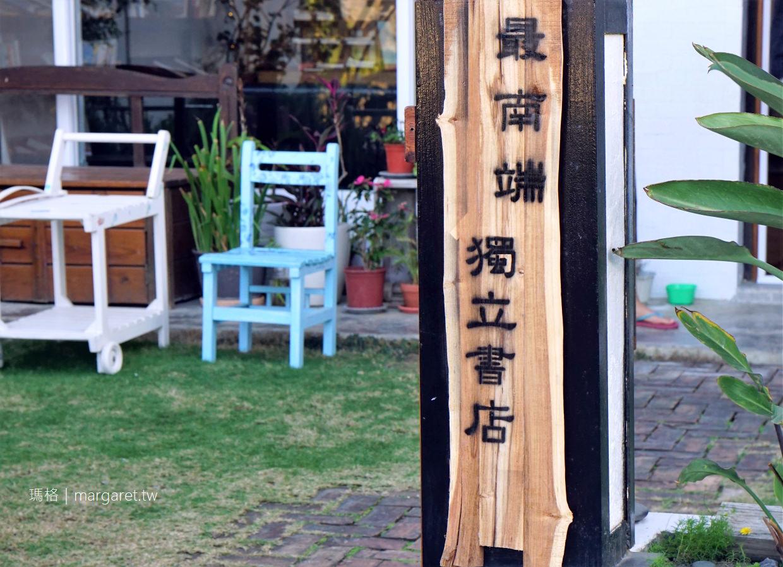 恆春。紅氣球書屋|台灣最南端獨立書店|傳說的2樓密室