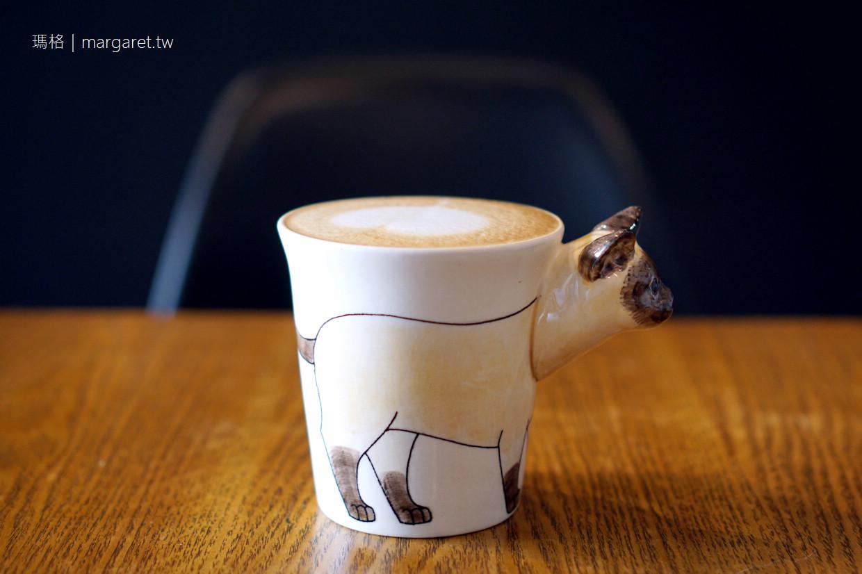 Cat & Giraffe貓與長頸鹿。嘉義咖啡甜點|寵物友善餐廳 @瑪格。圖寫生活