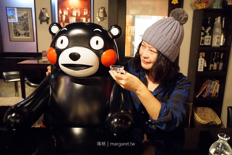 Kuma Bar。熊本熊主題居酒屋|什麼是球磨燒酎?