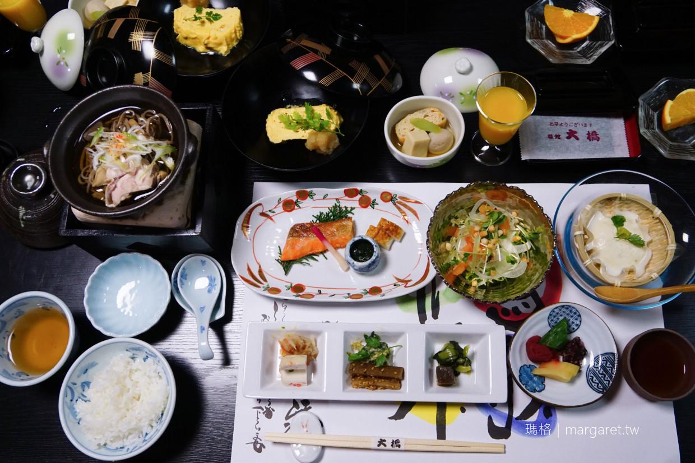 大橋旅館Ryokan Ohashi。三朝溫泉巖窟之湯|米其林推薦。國家文化財。名廚美饌
