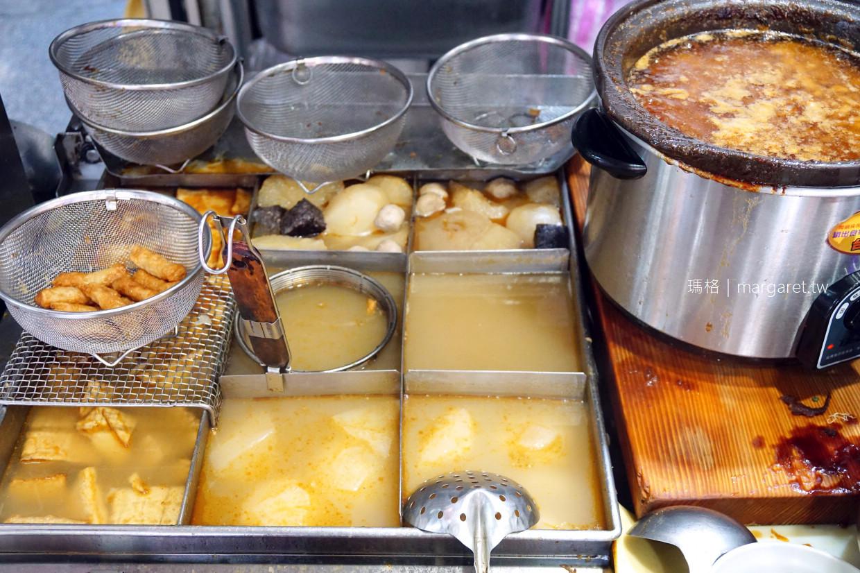 老圓環食品。總是座無虛席|油飯、甜不辣、肉羹、肚片湯