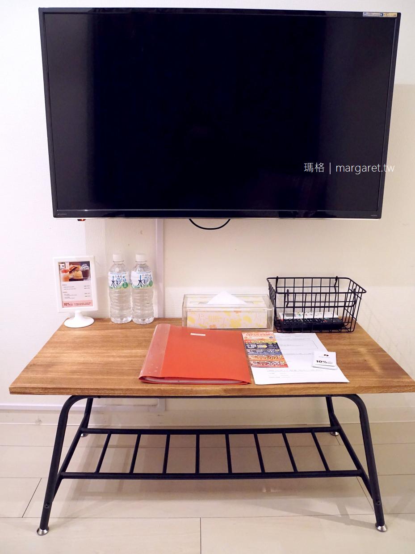 DOMO民泊。東京居遊小公寓 廚房、洗衣機一應俱全 9天8夜日本零食戰利品大公開 @瑪格。圖寫生活