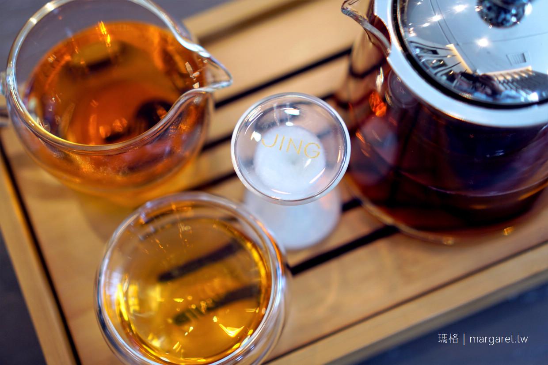 慢煮糖漬檸檬太美味了。台北新板希爾頓酒店|耗時18小時製作的主廚招牌甜點