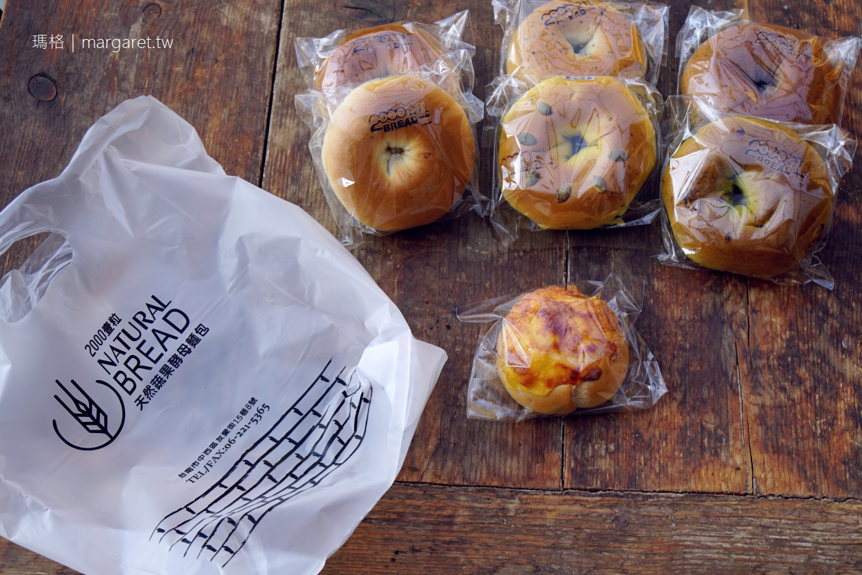 2000壹粒天然蔬果酵母麵包,台南巷弄低調烘焙坊|每天換花樣出爐。指定口味需3天前預訂