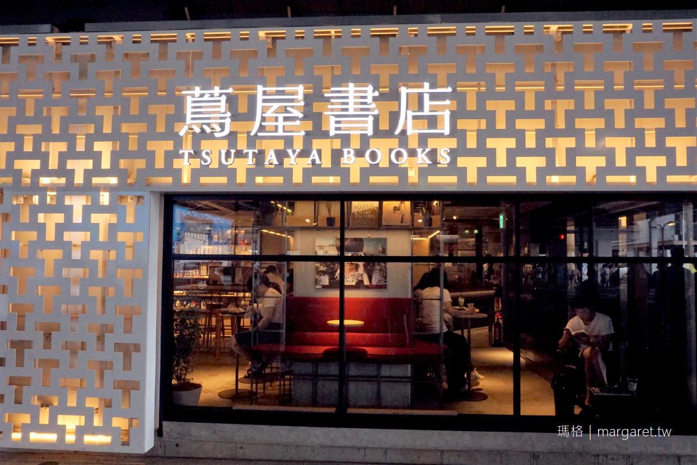 中目黑蔦屋書店。星巴克starbucks|東京咖啡