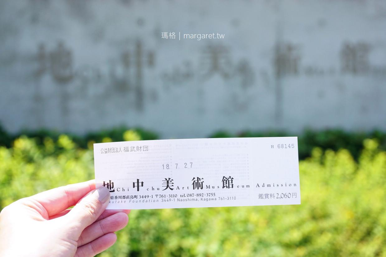 地中美術館。直島|安藤忠雄建築代表作。巨幅莫內睡蓮畫作常態展出