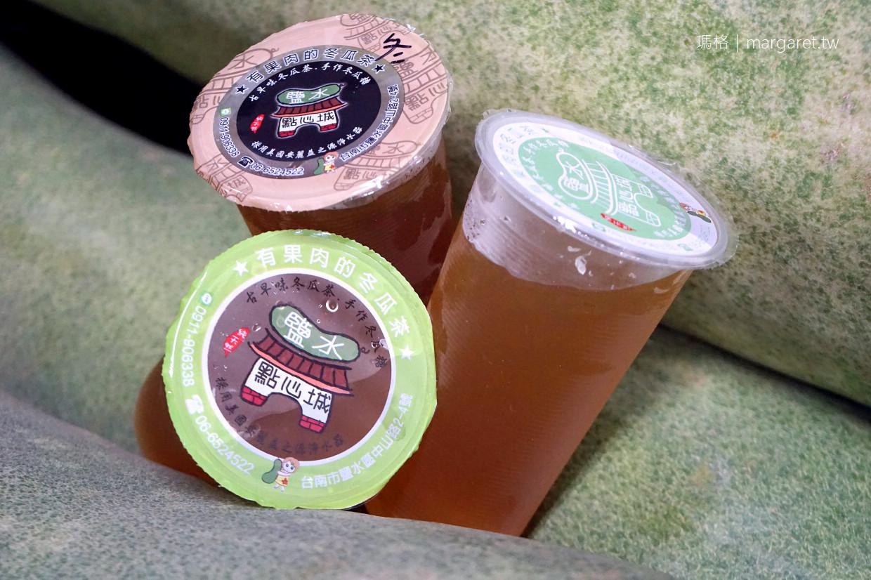 鹽水點心城。有果肉的冬瓜茶|古早味天然消暑冷飲