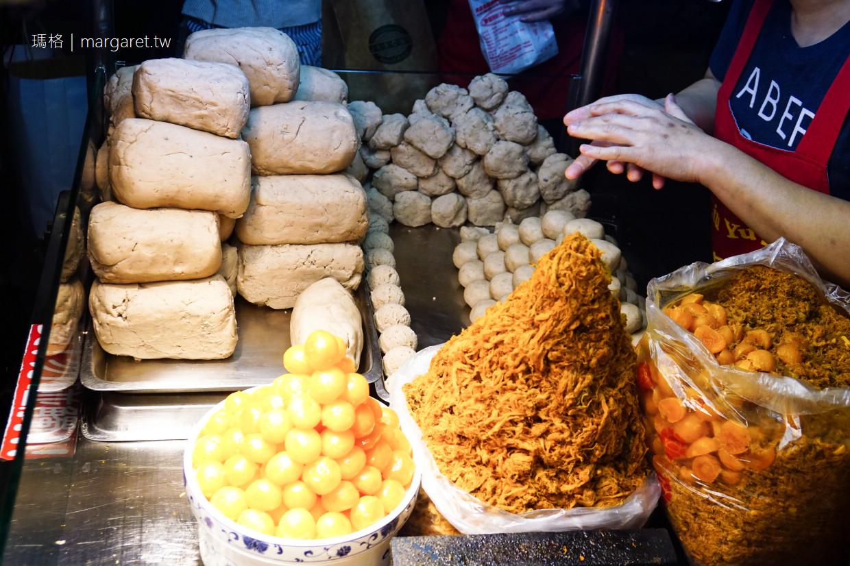 劉芋仔。寧夏夜市美食|只賣蛋黃芋餅跟香酥芋丸二味|2020米其林必比登推薦 @瑪格。圖寫生活