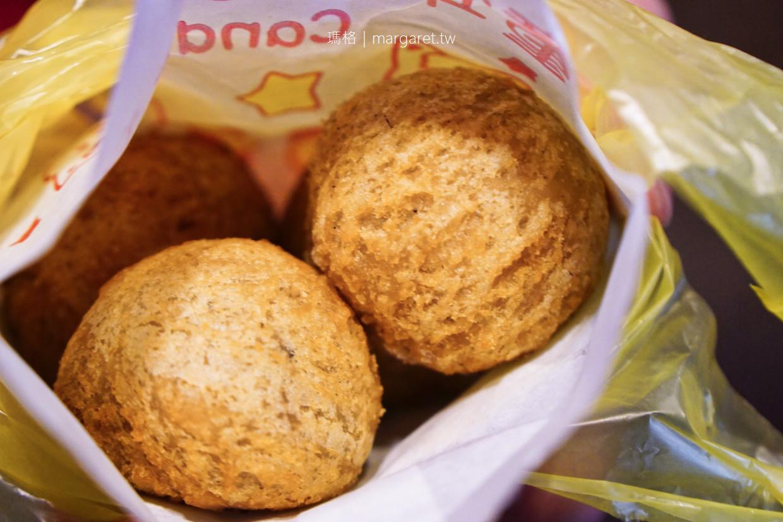 劉芋仔。寧夏夜市美食|只賣蛋黃芋餅跟香酥芋丸二味。2019米其林必比登推介小吃