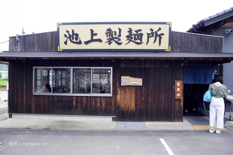烏龍麵婆婆的池上製麺所。香川讚岐名物|高松美食