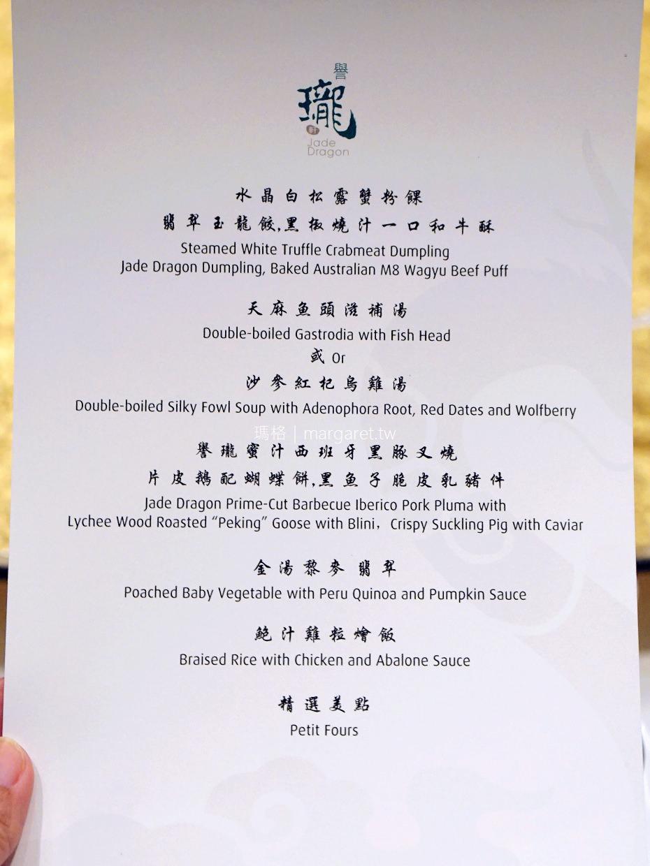 譽瓏軒。新濠天地頂級粵菜 2019港澳米其林三星  (2018.12.12更新) @瑪格。圖寫生活