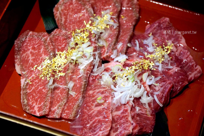 東京。燒肉門門|日本皇室御用和牛,我的第一名牛舌|網路中文訂位送酒精飲料1杯