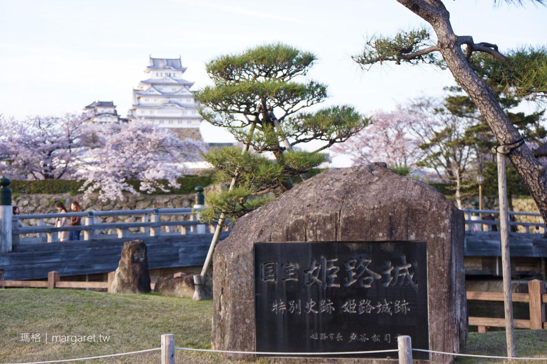 姬路城賞櫻。自行車免費借用|櫻花百選。世界遺產。日本國寶第一名城