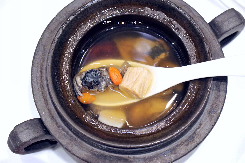 譽瓏軒。新濠天地頂級粵菜|2019港澳米其林三星  (2018.12.12更新)
