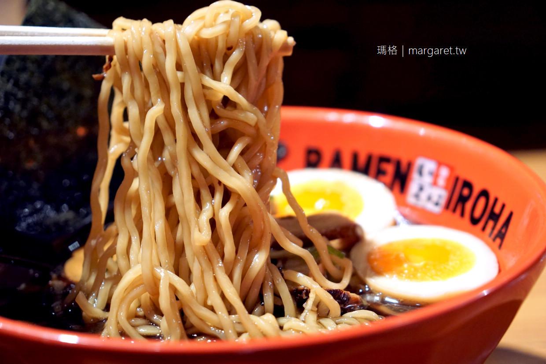 麵家IROHA。冠軍黑拉麵|富山車站深夜食堂