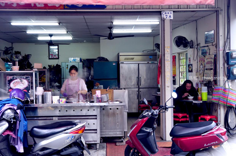 阿宏炒米苔目。泰式麻辣乾拌麵意外好吃|嘉義國華街美食