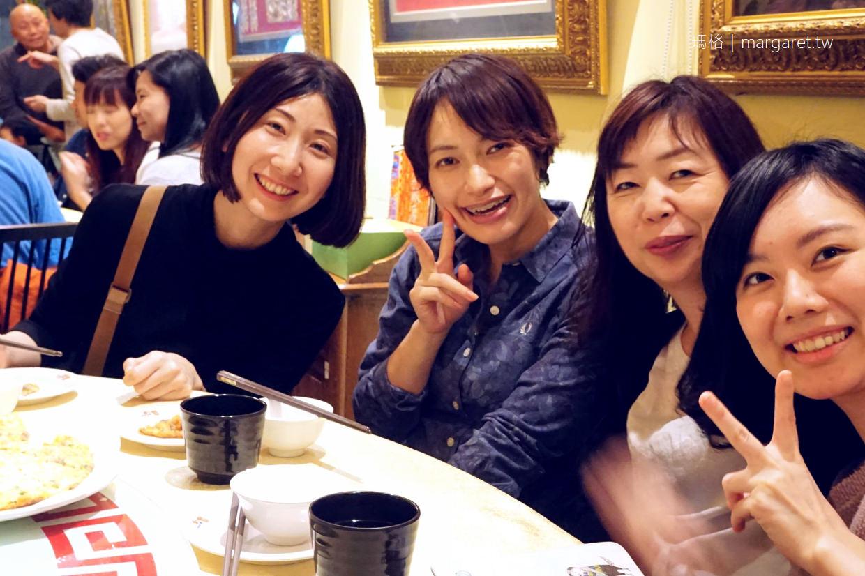 2018香川小蝦隊新年會in台灣|台北阿美飯店聚餐