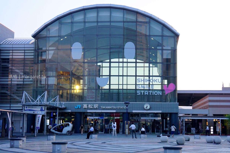 JR高松駅。讓人開心微笑的車站|2樓書店販售瀨戶內國際藝術祭公式書